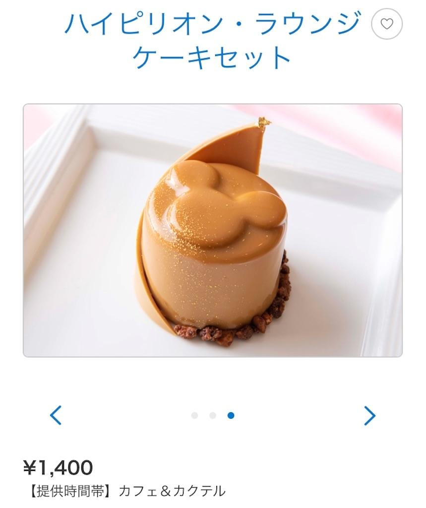 f:id:fusan_no_tabemono_blogs:20200930204720j:image