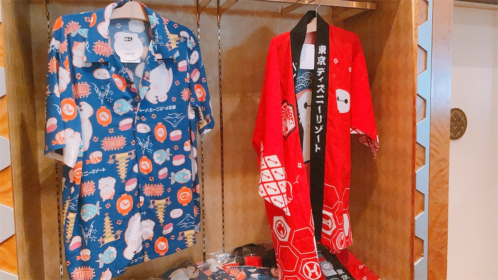 f:id:fusan_no_tabemono_blogs:20200930214549j:image