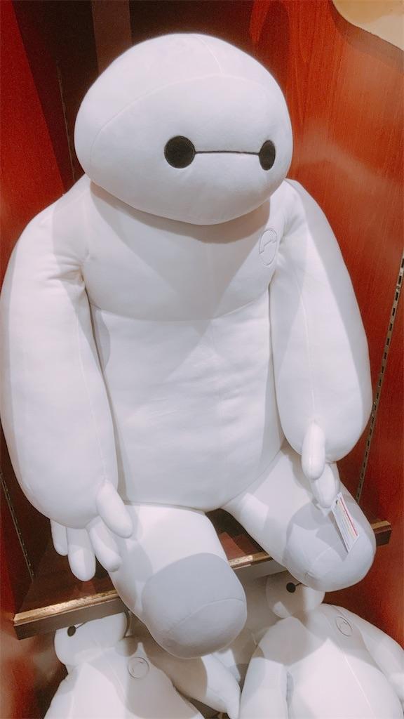 f:id:fusan_no_tabemono_blogs:20200930214727j:image