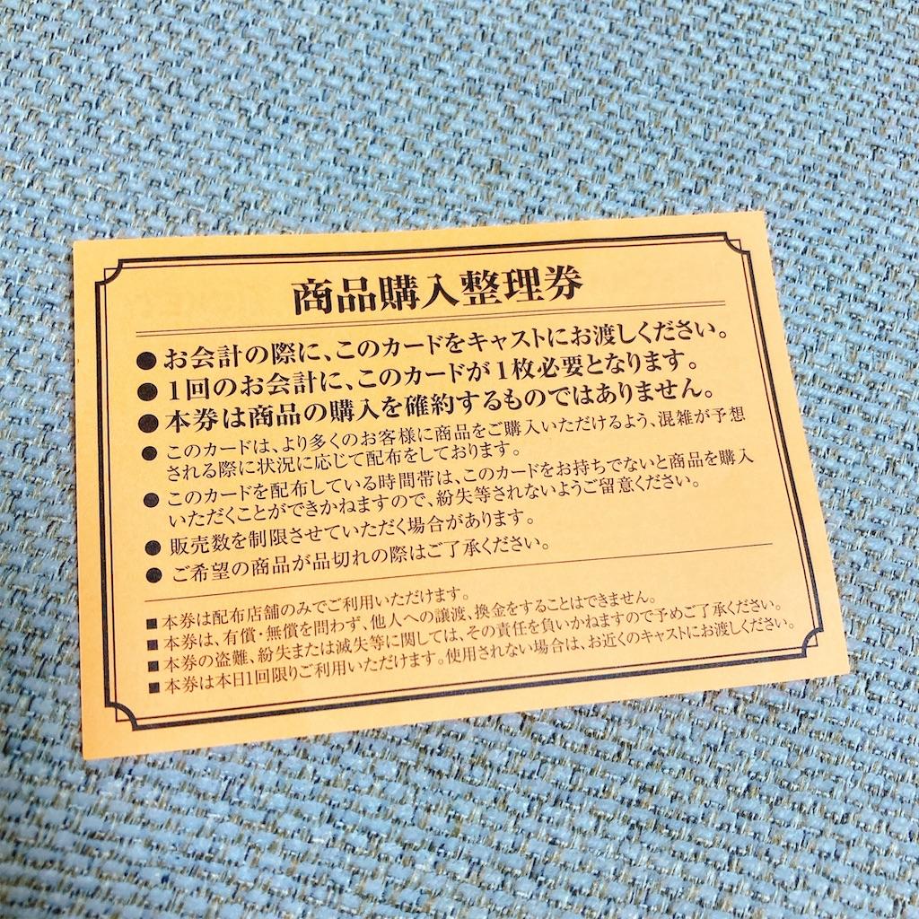 f:id:fusan_no_tabemono_blogs:20200930215414j:image