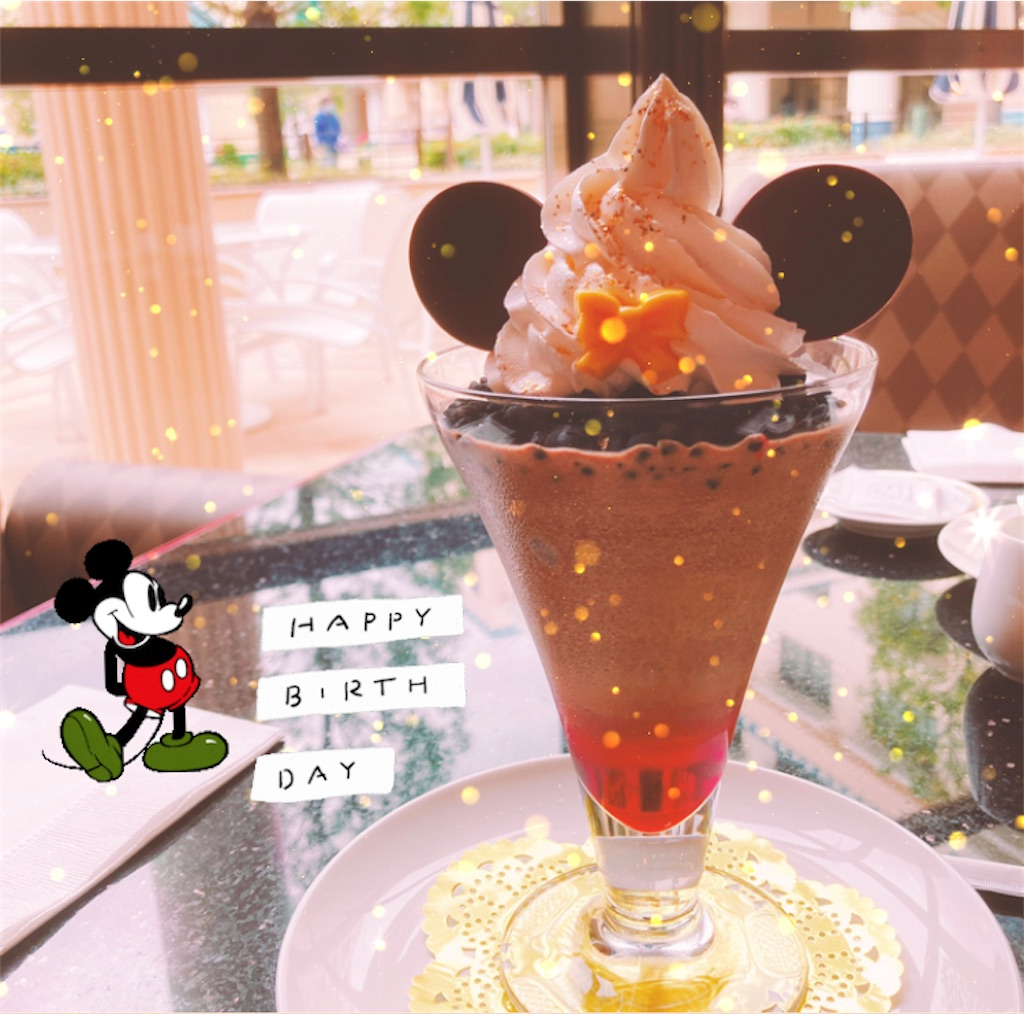 f:id:fusan_no_tabemono_blogs:20201119091836j:image