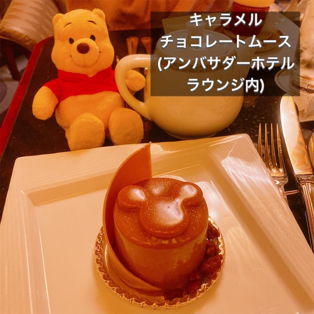 f:id:fusan_no_tabemono_blogs:20201130083343j:image