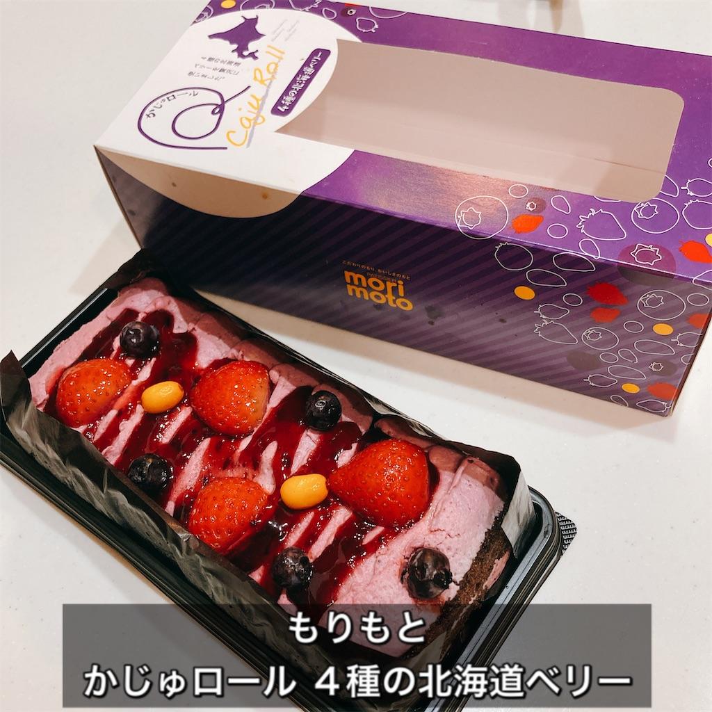 f:id:fusan_no_tabemono_blogs:20210107092409j:image