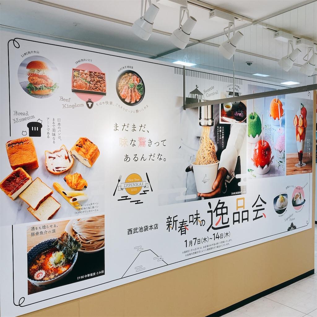 f:id:fusan_no_tabemono_blogs:20210110132044j:image
