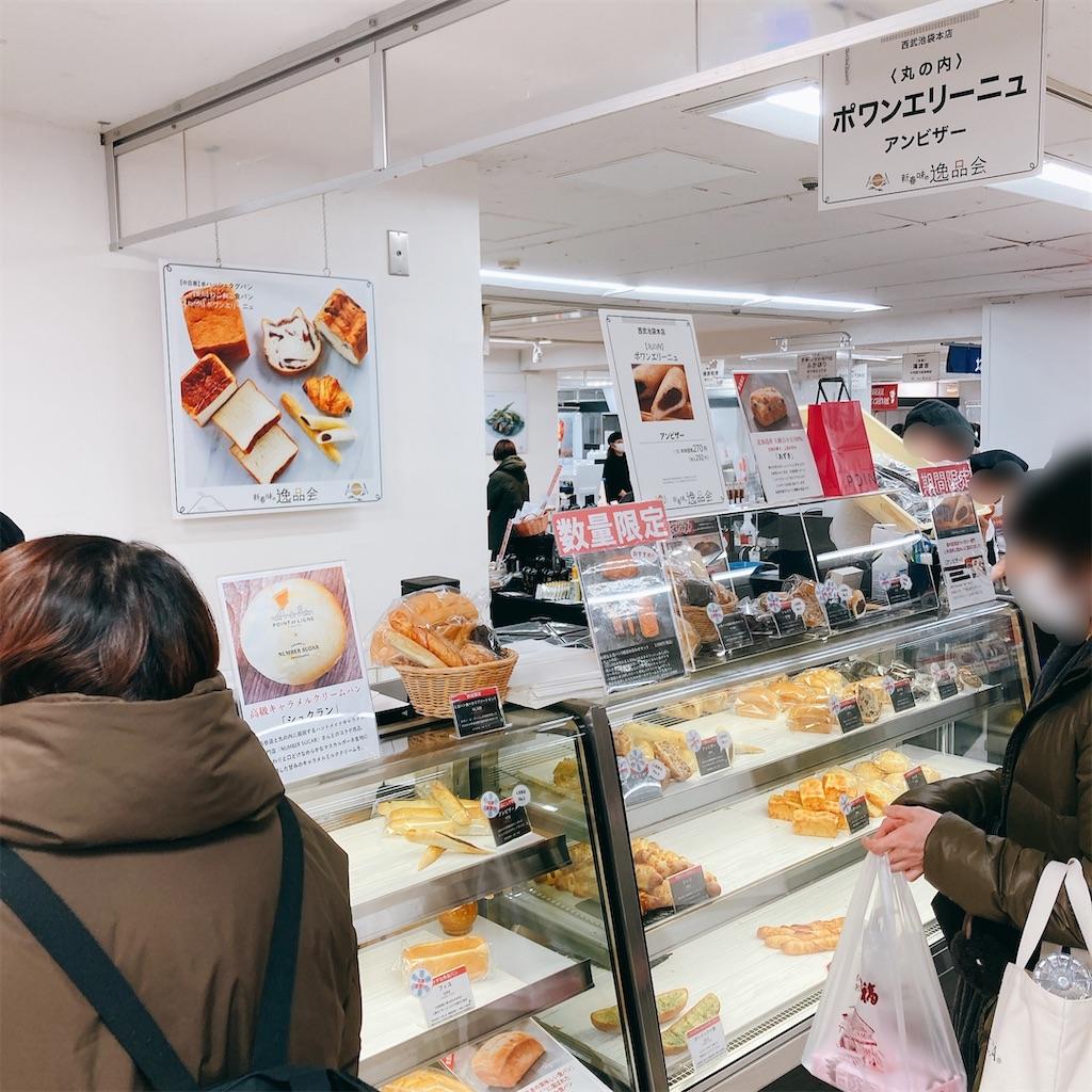 f:id:fusan_no_tabemono_blogs:20210110132657j:image