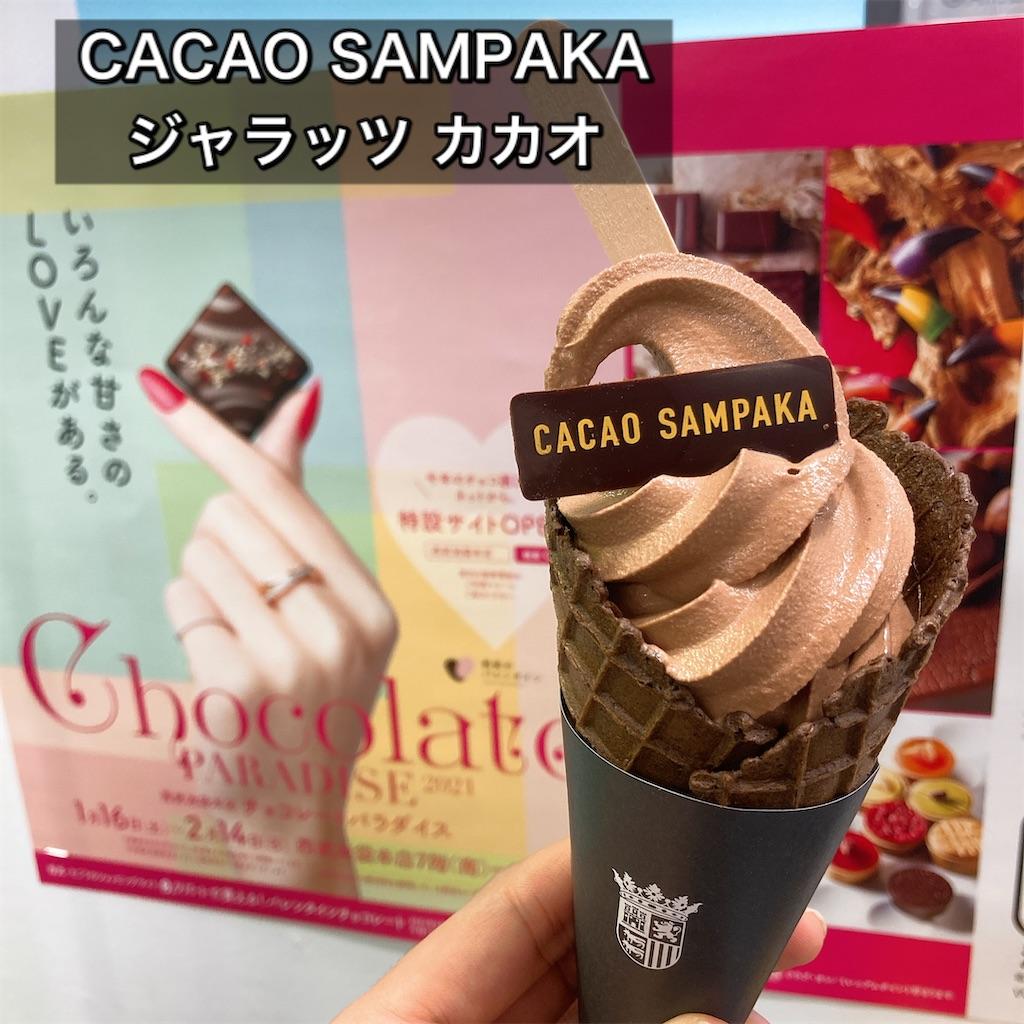 f:id:fusan_no_tabemono_blogs:20210118103442j:image