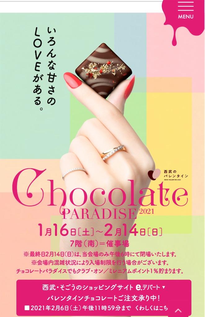 f:id:fusan_no_tabemono_blogs:20210118111232j:image