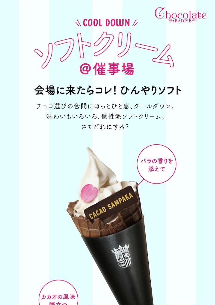 f:id:fusan_no_tabemono_blogs:20210118111629j:image