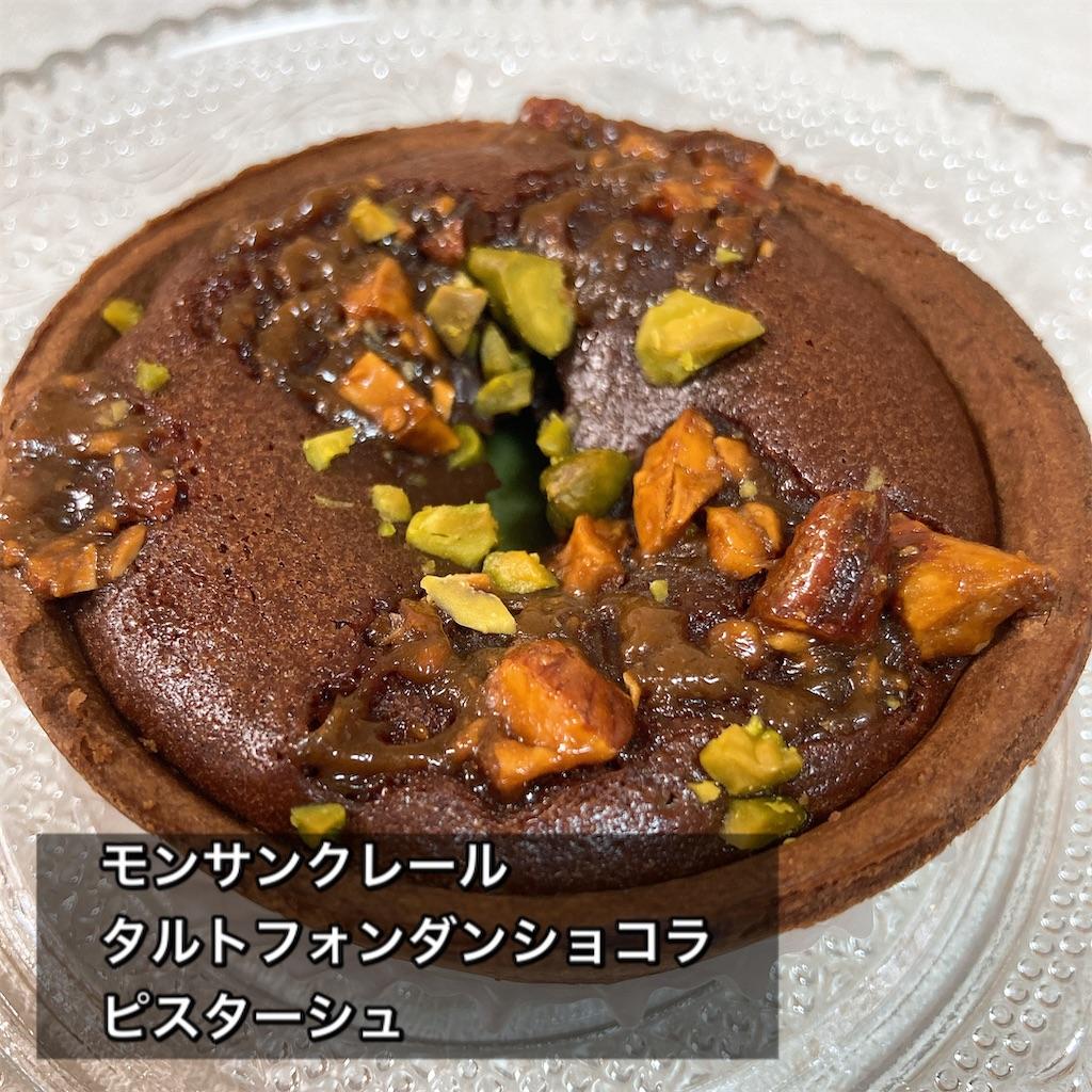 f:id:fusan_no_tabemono_blogs:20210119092225j:image