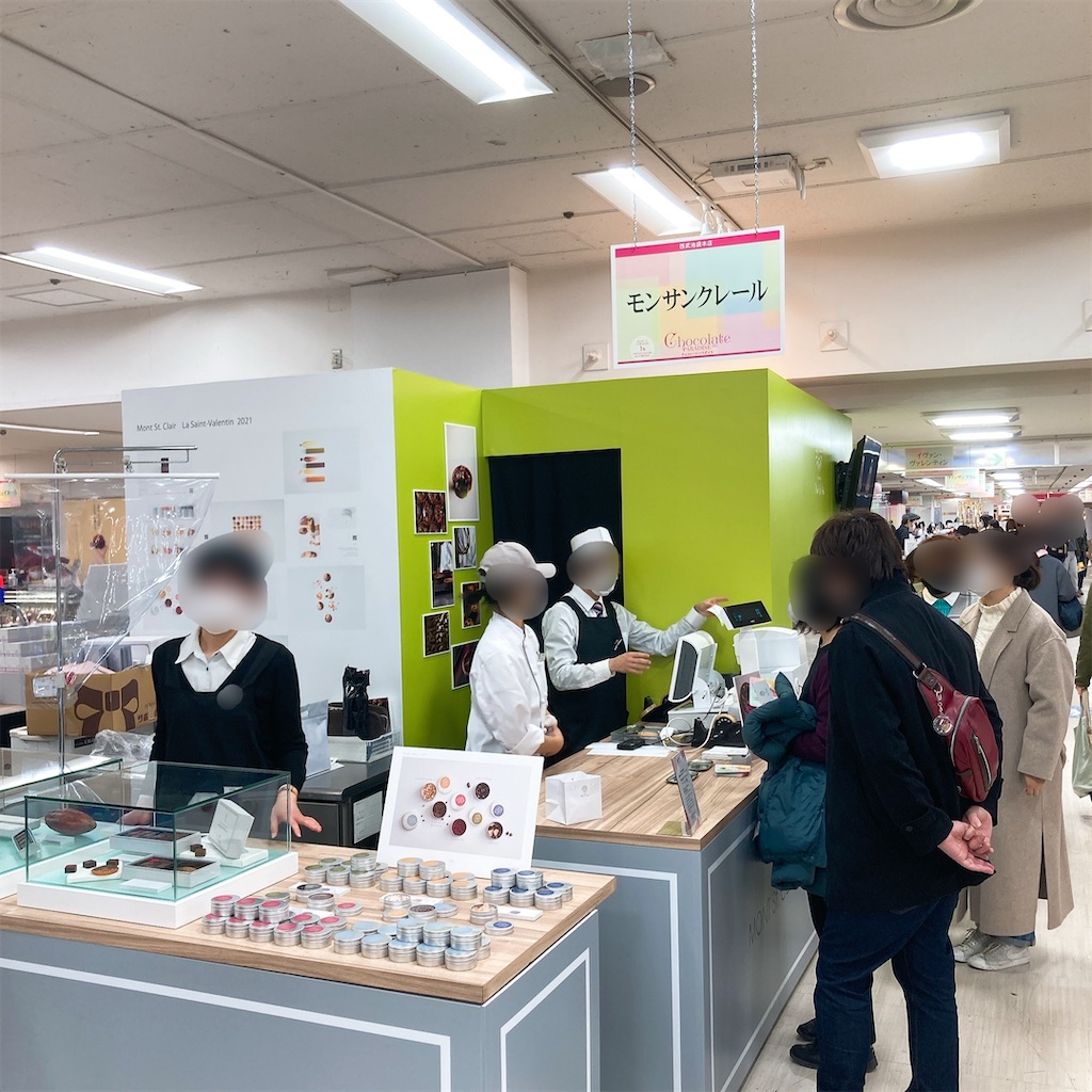 f:id:fusan_no_tabemono_blogs:20210119093534j:image
