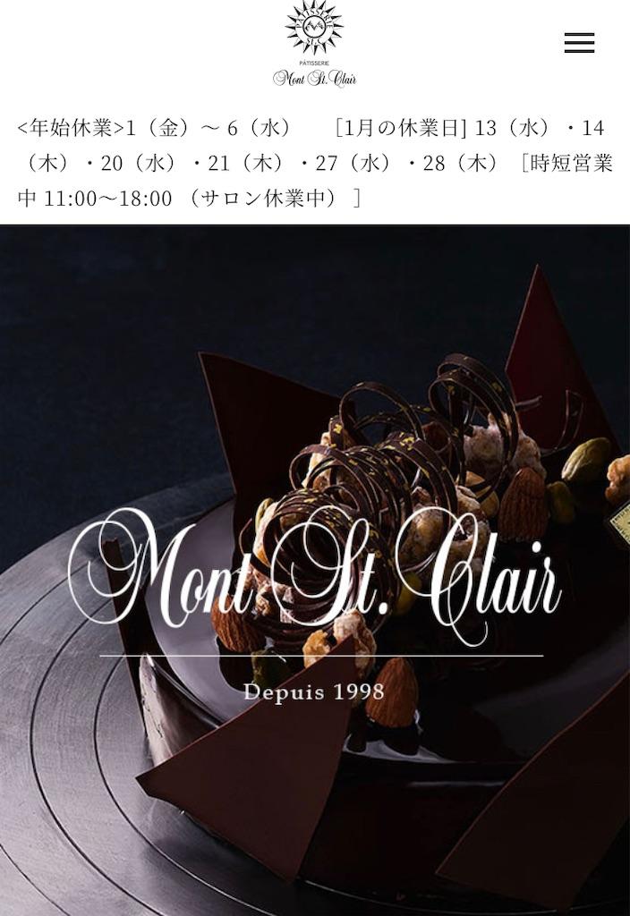 f:id:fusan_no_tabemono_blogs:20210119194016j:image