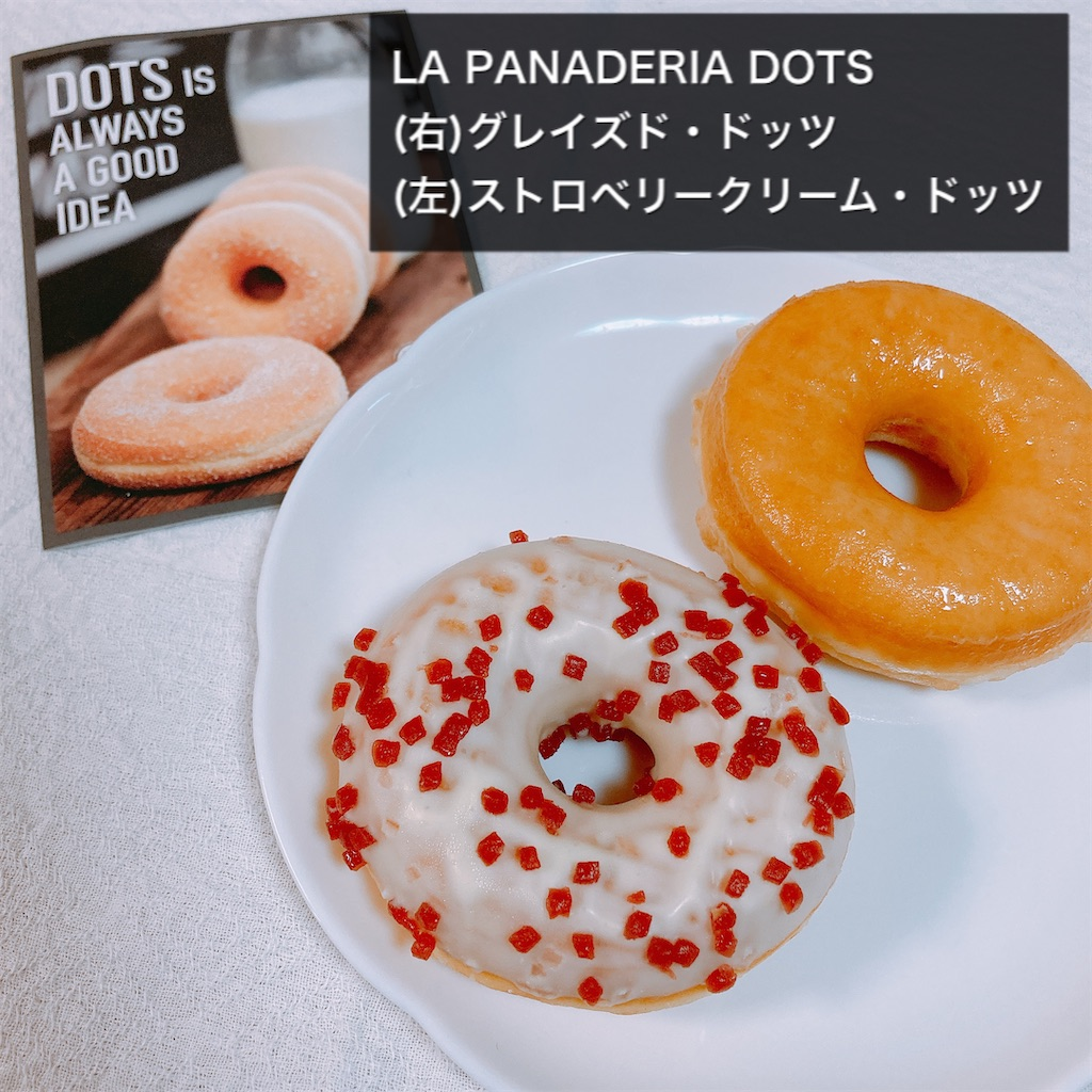f:id:fusan_no_tabemono_blogs:20210209091347j:image