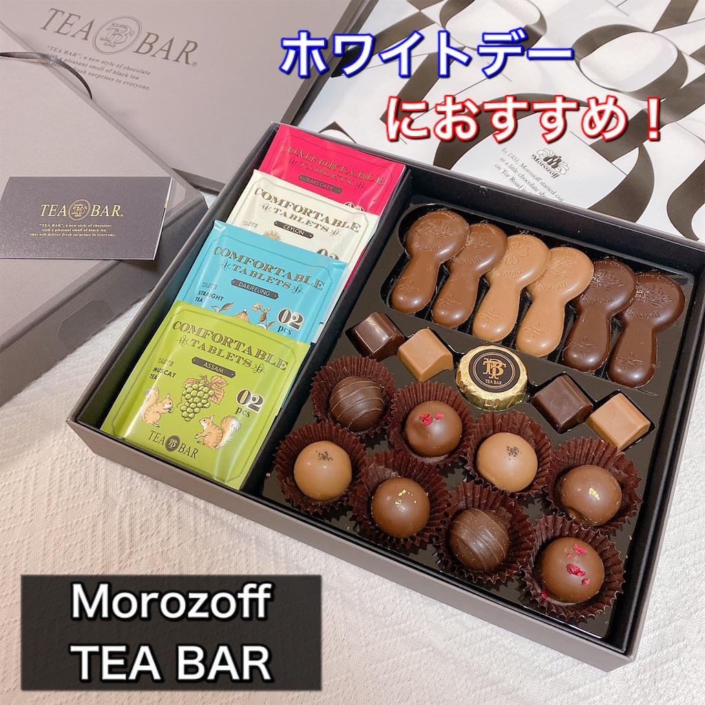 f:id:fusan_no_tabemono_blogs:20210308091942j:image