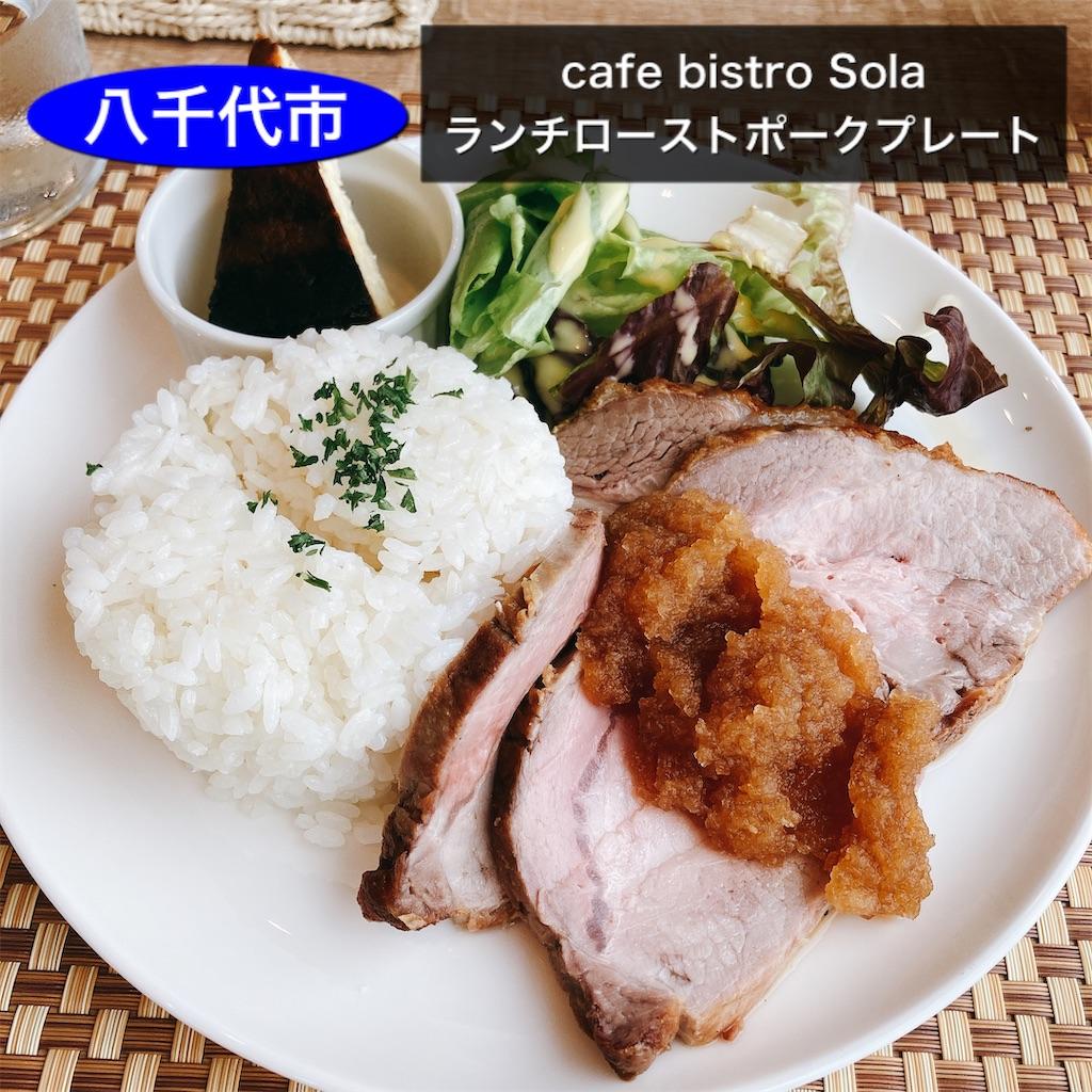f:id:fusan_no_tabemono_blogs:20210312092428j:image