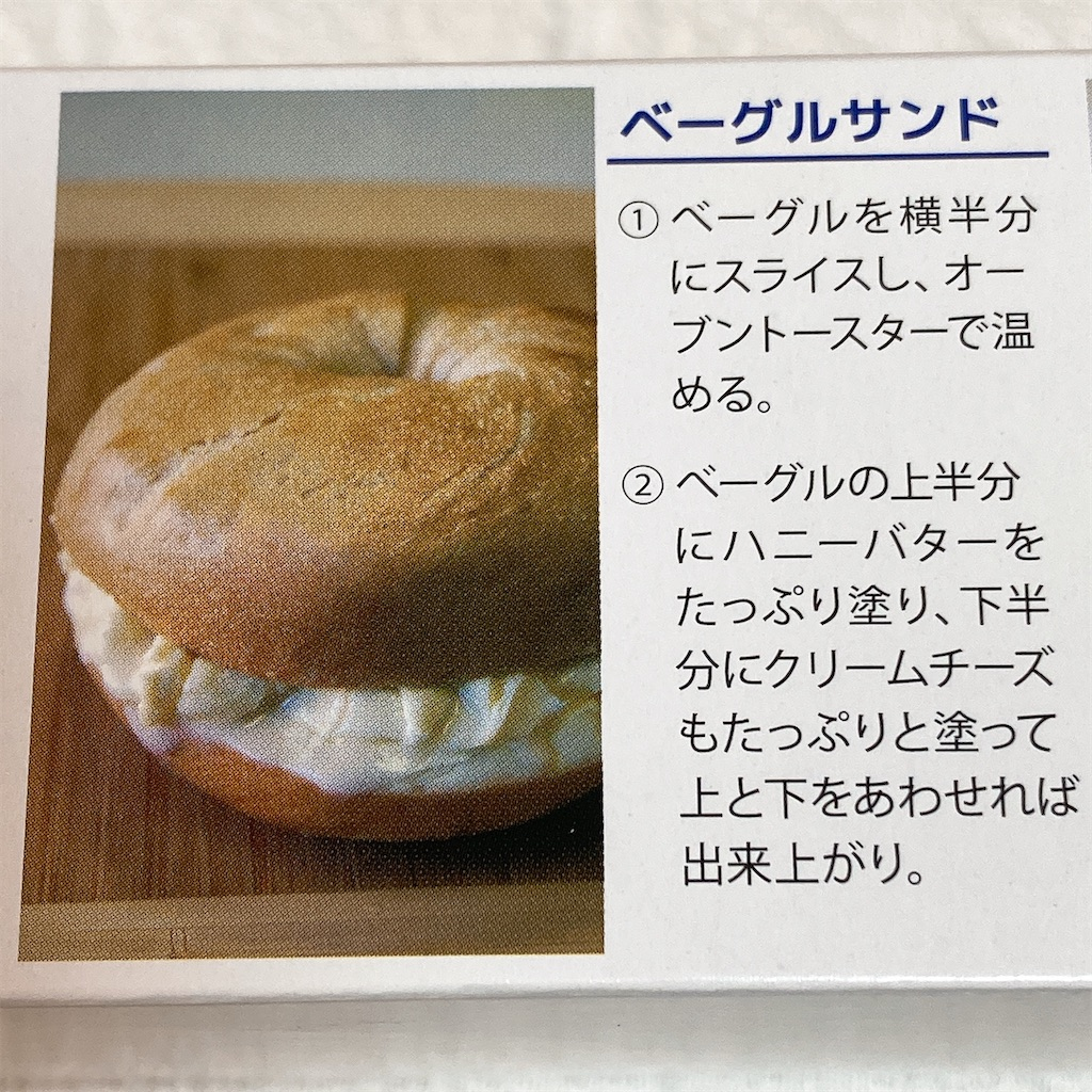 f:id:fusan_no_tabemono_blogs:20210314191420j:image