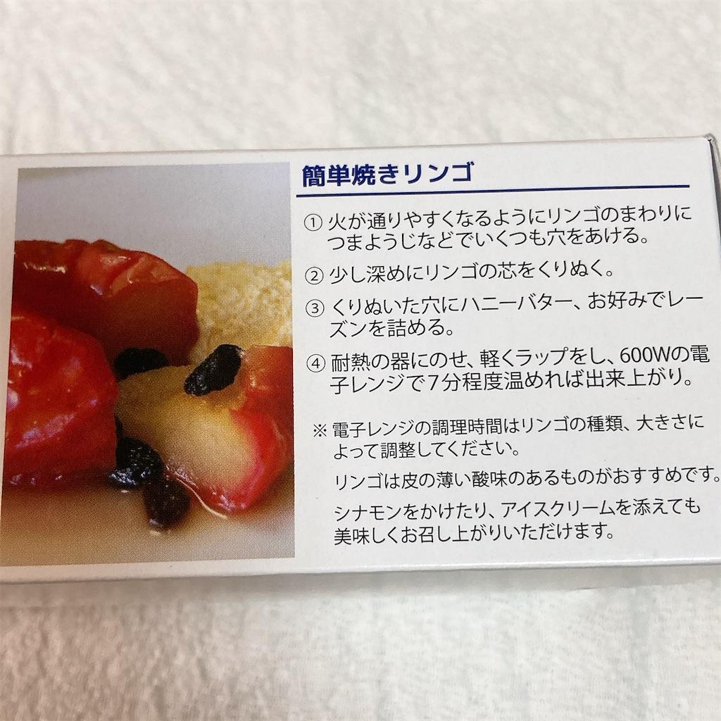 f:id:fusan_no_tabemono_blogs:20210314191525j:image