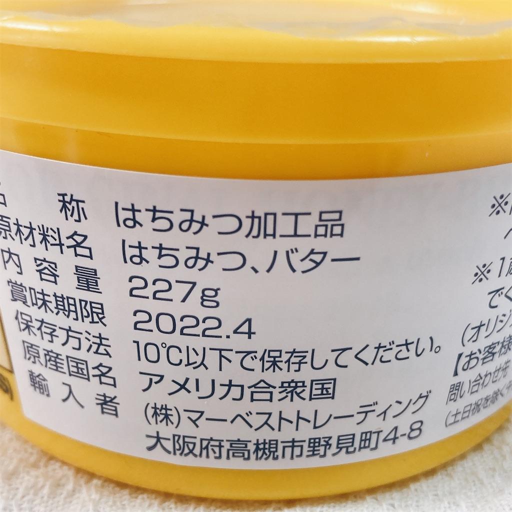 f:id:fusan_no_tabemono_blogs:20210314191854j:image