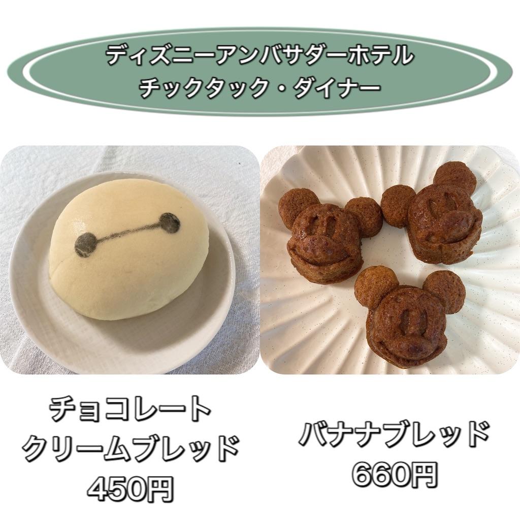 f:id:fusan_no_tabemono_blogs:20210315202336j:image