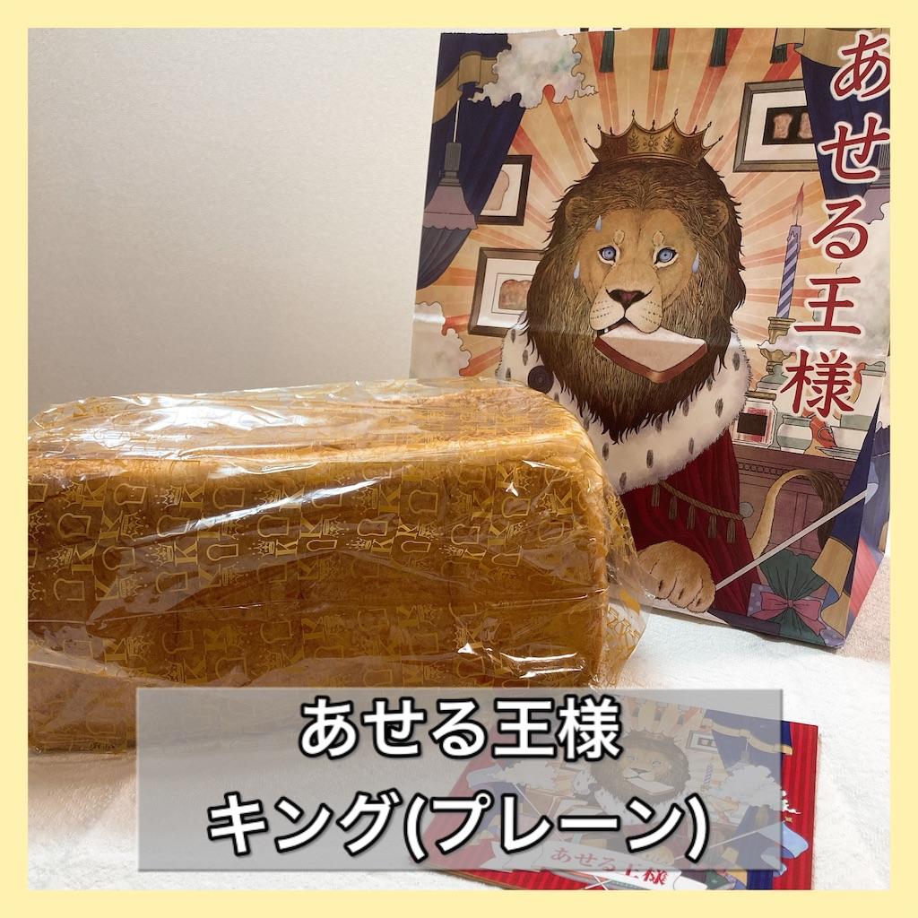 f:id:fusan_no_tabemono_blogs:20210317202641j:image