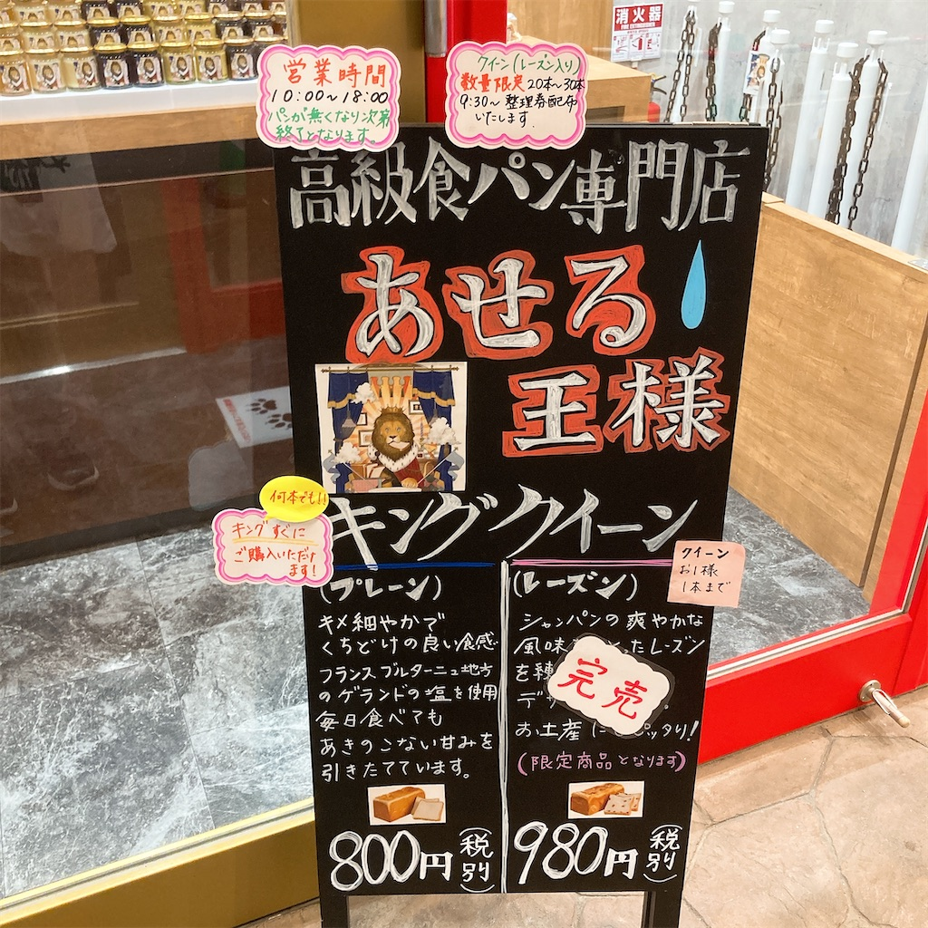 f:id:fusan_no_tabemono_blogs:20210317204216j:image