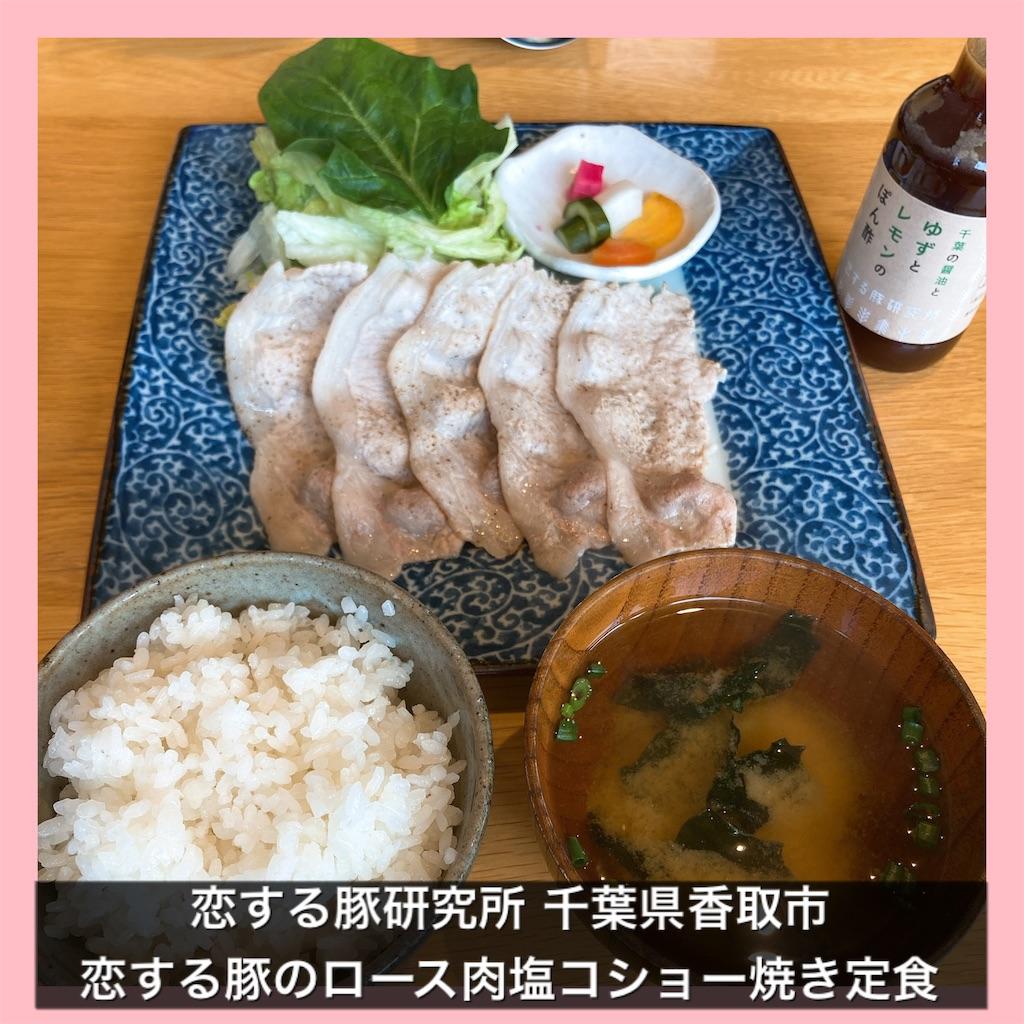 f:id:fusan_no_tabemono_blogs:20210318221437j:image