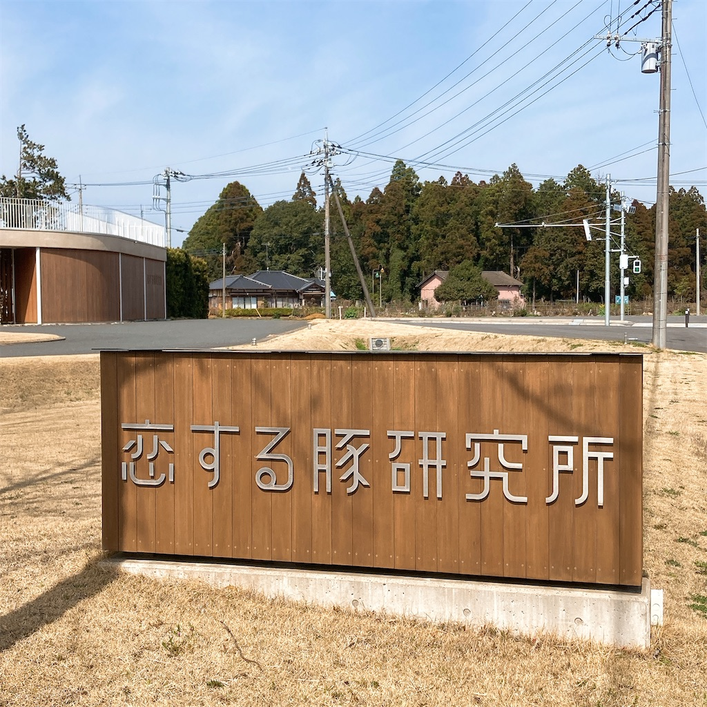f:id:fusan_no_tabemono_blogs:20210318222742j:image