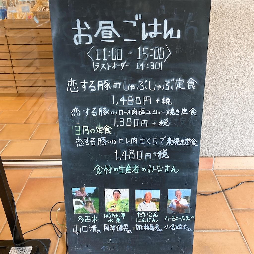 f:id:fusan_no_tabemono_blogs:20210318224133j:image