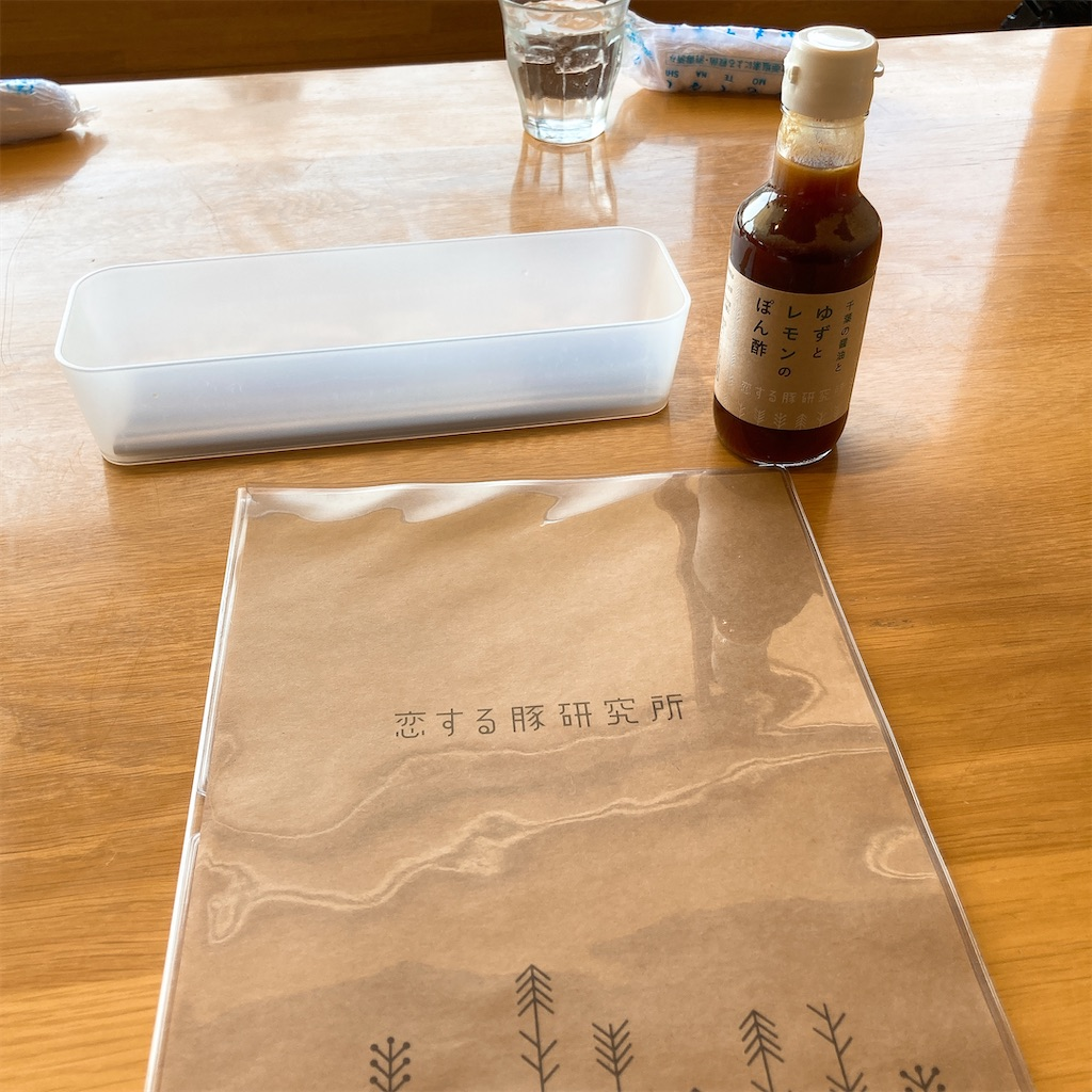 f:id:fusan_no_tabemono_blogs:20210318225012j:image