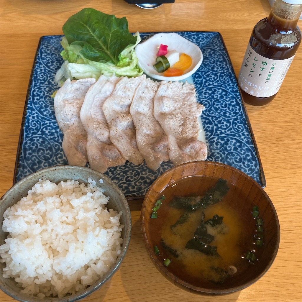 f:id:fusan_no_tabemono_blogs:20210318225421j:image