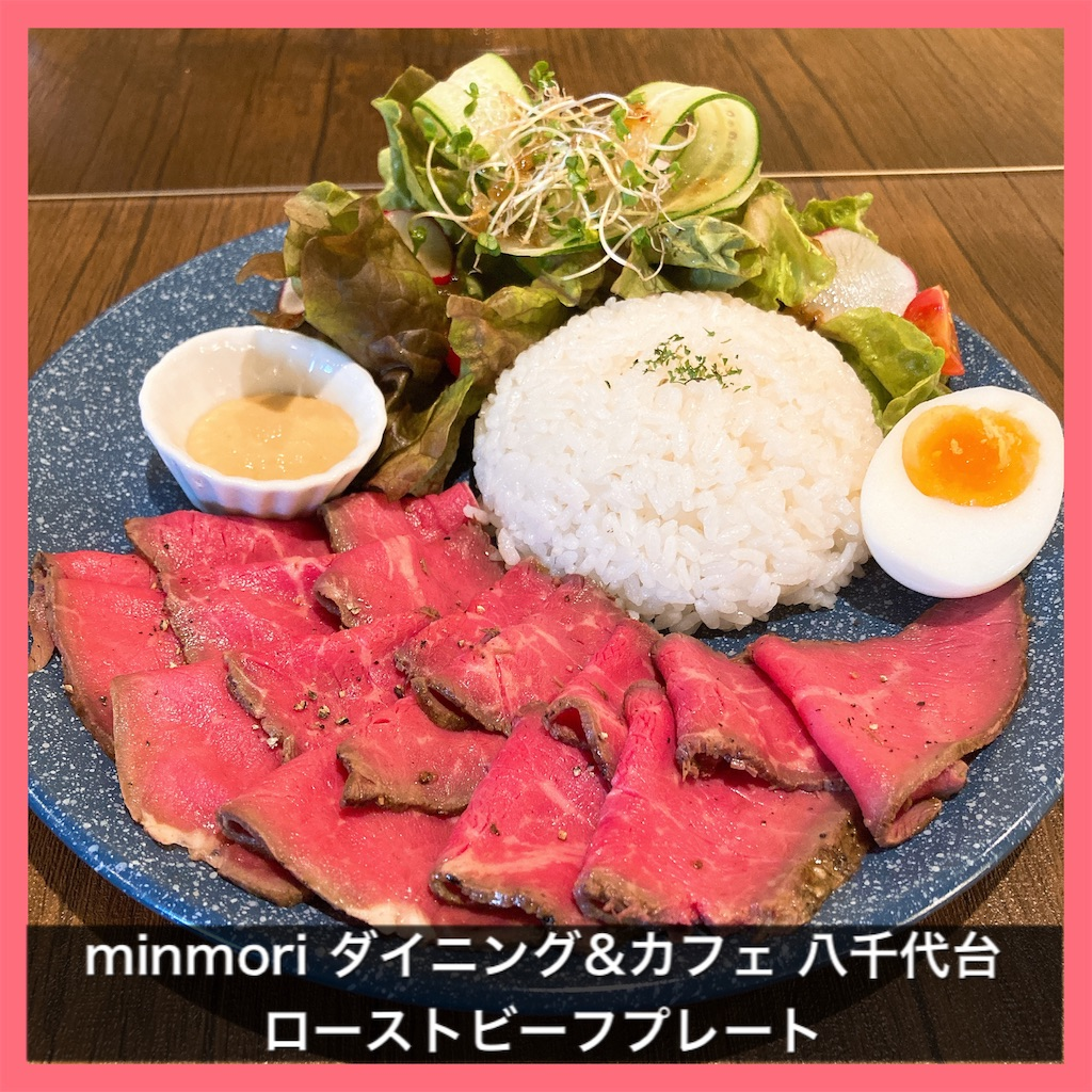 f:id:fusan_no_tabemono_blogs:20210321134331j:image