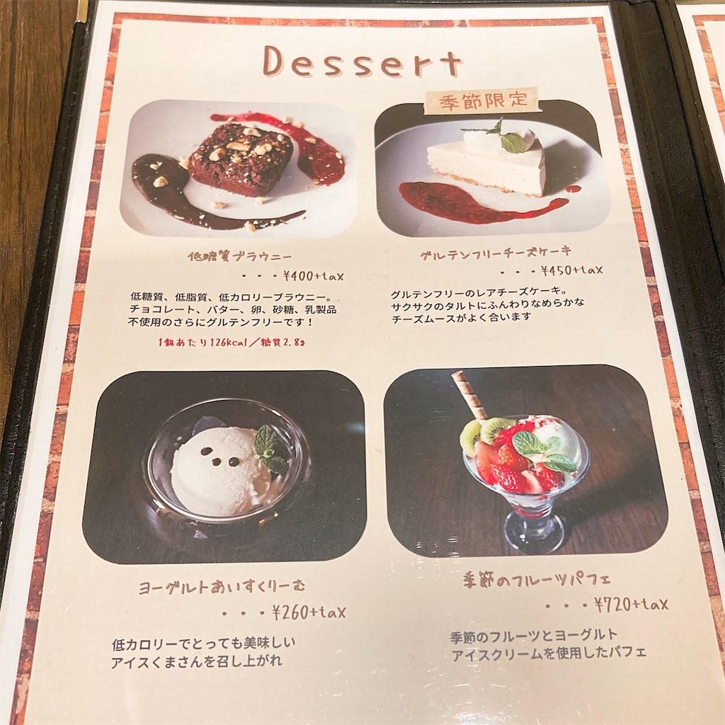 f:id:fusan_no_tabemono_blogs:20210321144749j:image