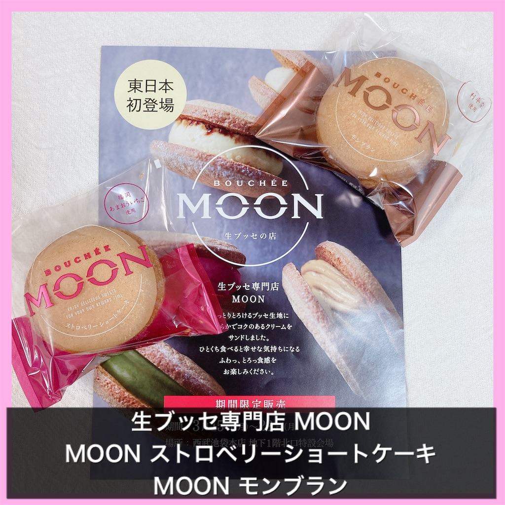 f:id:fusan_no_tabemono_blogs:20210324092949j:image