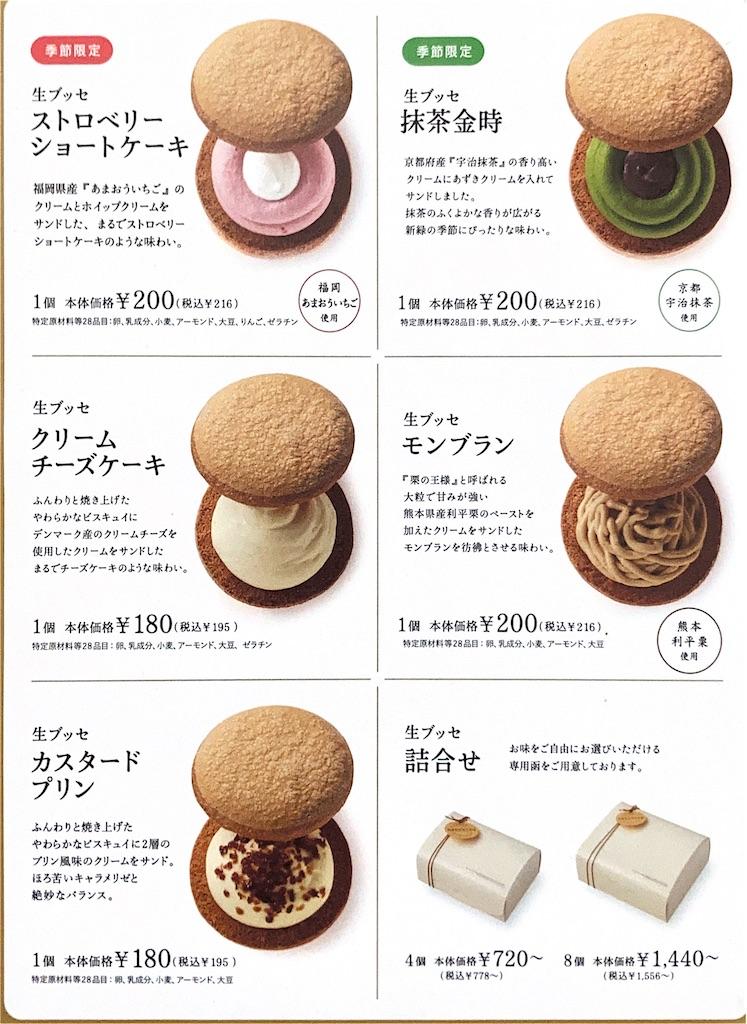 f:id:fusan_no_tabemono_blogs:20210324210459j:image
