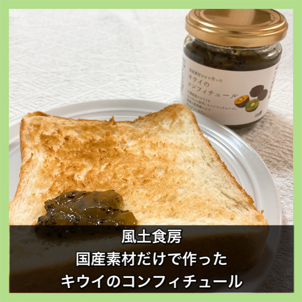 f:id:fusan_no_tabemono_blogs:20210325085115j:image
