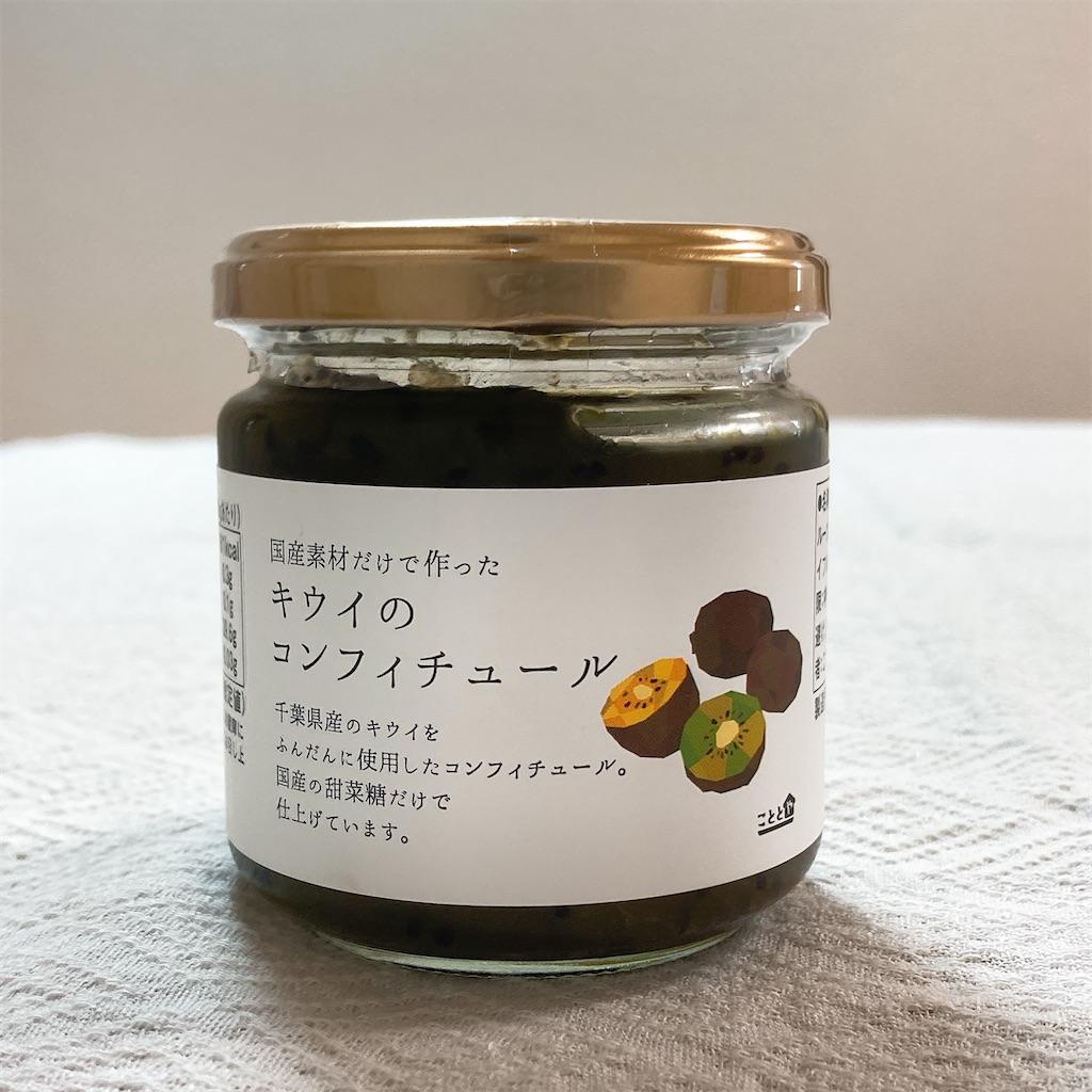 f:id:fusan_no_tabemono_blogs:20210325085746j:image
