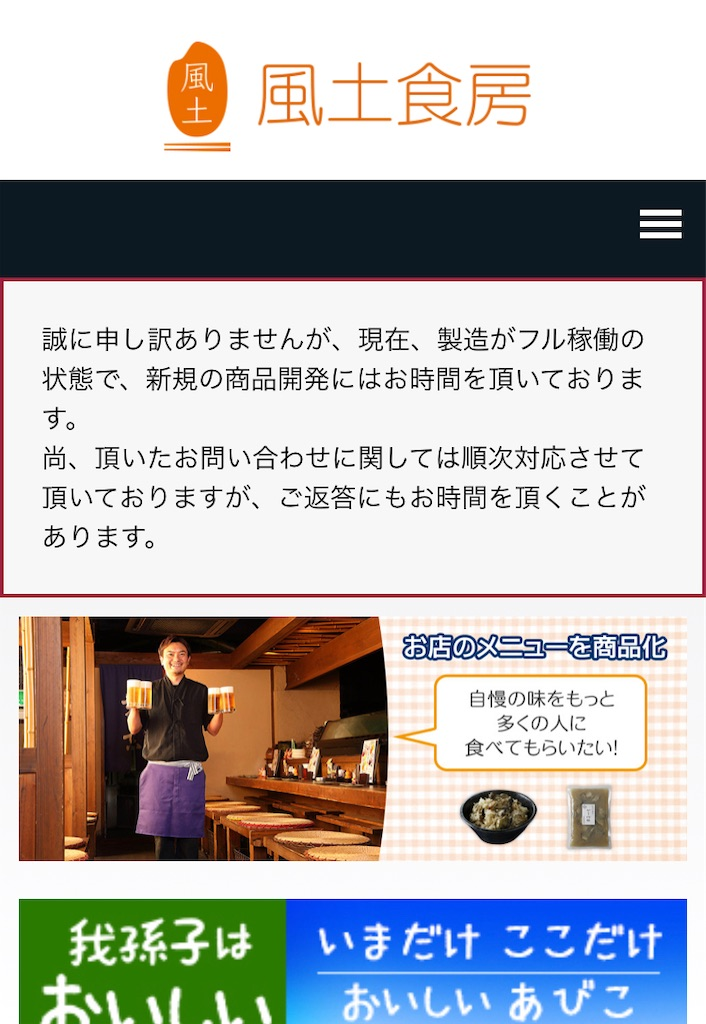 f:id:fusan_no_tabemono_blogs:20210325090155j:image