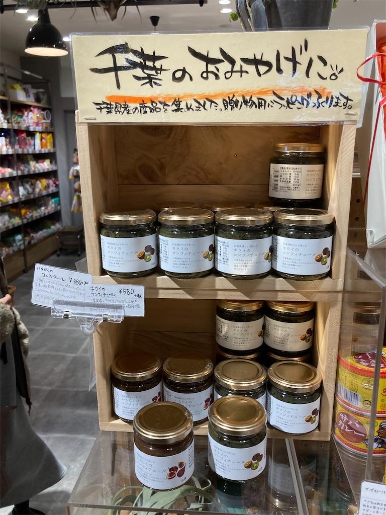 f:id:fusan_no_tabemono_blogs:20210325091228j:image