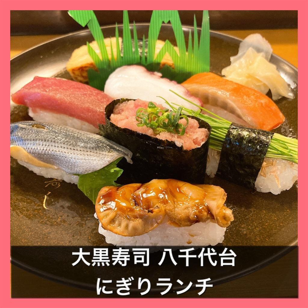 f:id:fusan_no_tabemono_blogs:20210326090401j:image