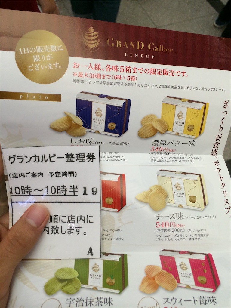 f:id:fusan_no_tabemono_blogs:20210329093109j:image