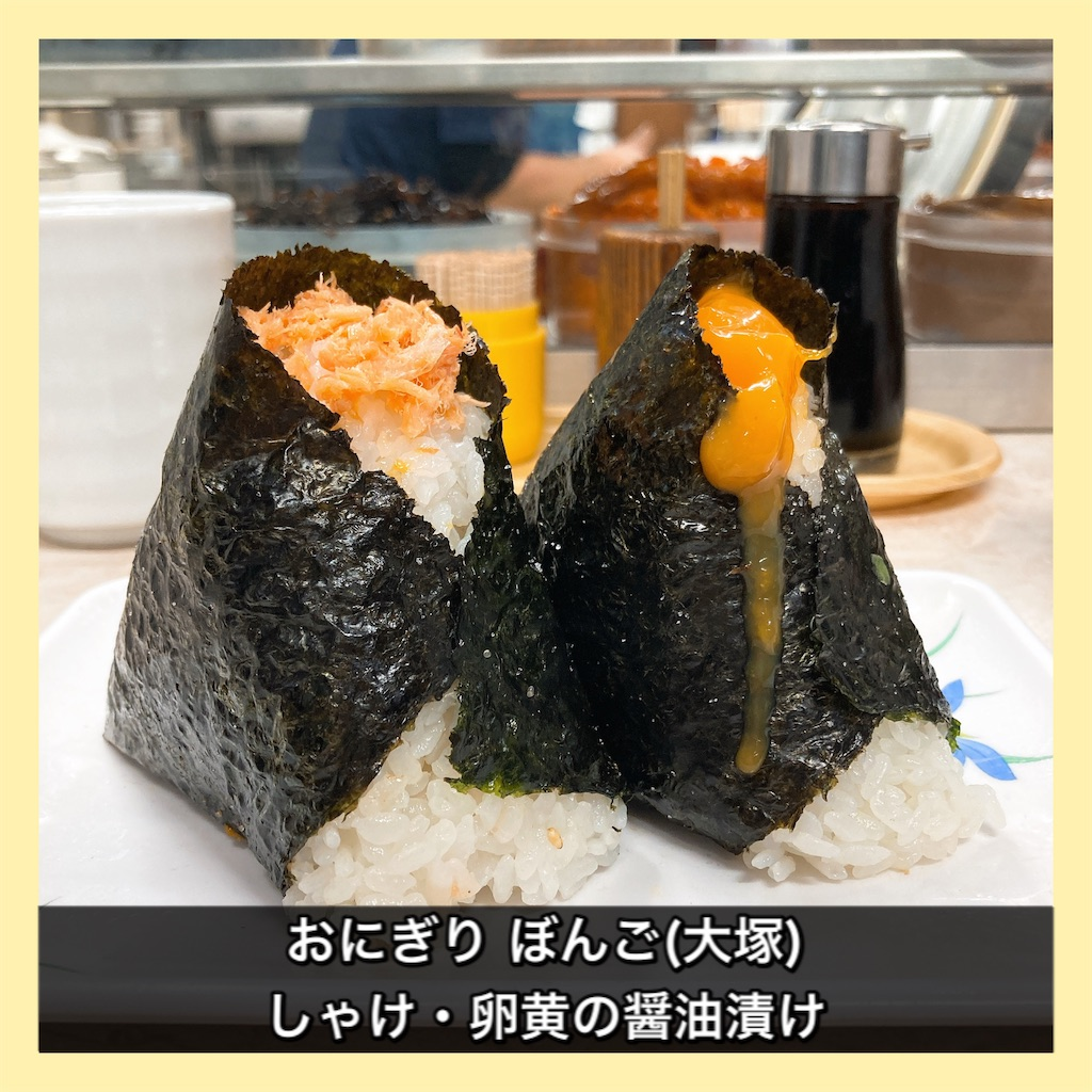 f:id:fusan_no_tabemono_blogs:20210331085022j:image