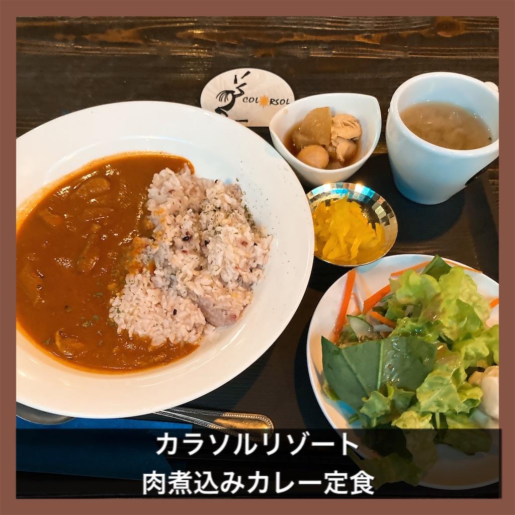 f:id:fusan_no_tabemono_blogs:20210402094203j:image