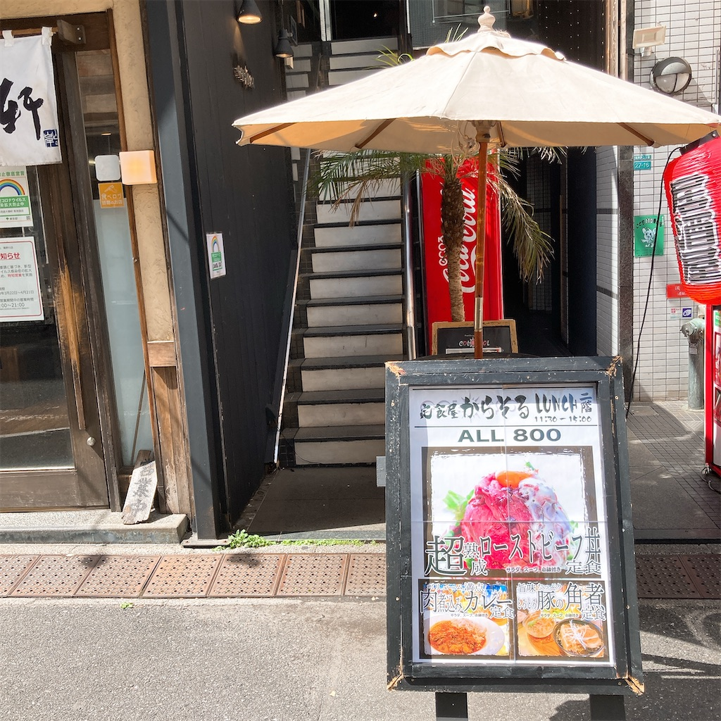 f:id:fusan_no_tabemono_blogs:20210402101410j:image