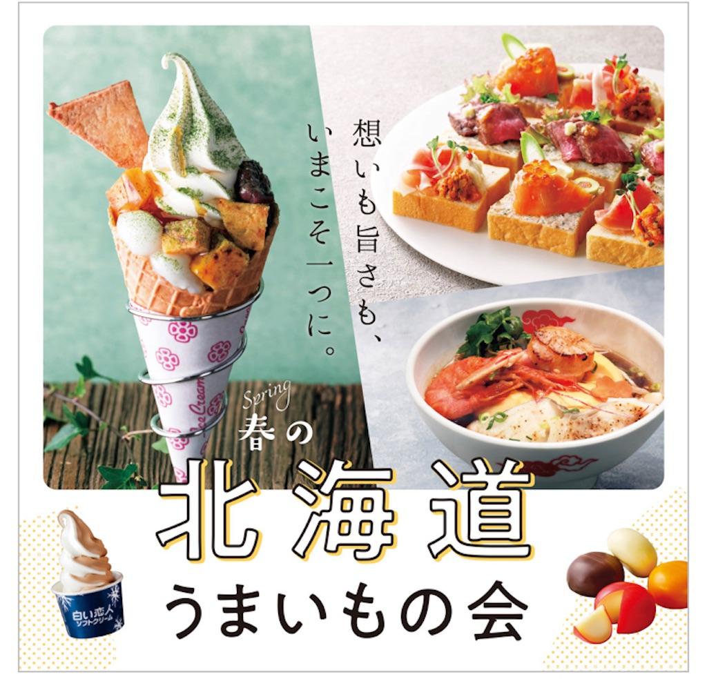 f:id:fusan_no_tabemono_blogs:20210406090558j:image