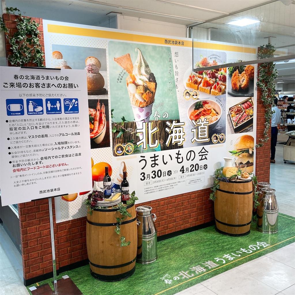 f:id:fusan_no_tabemono_blogs:20210408204412j:image