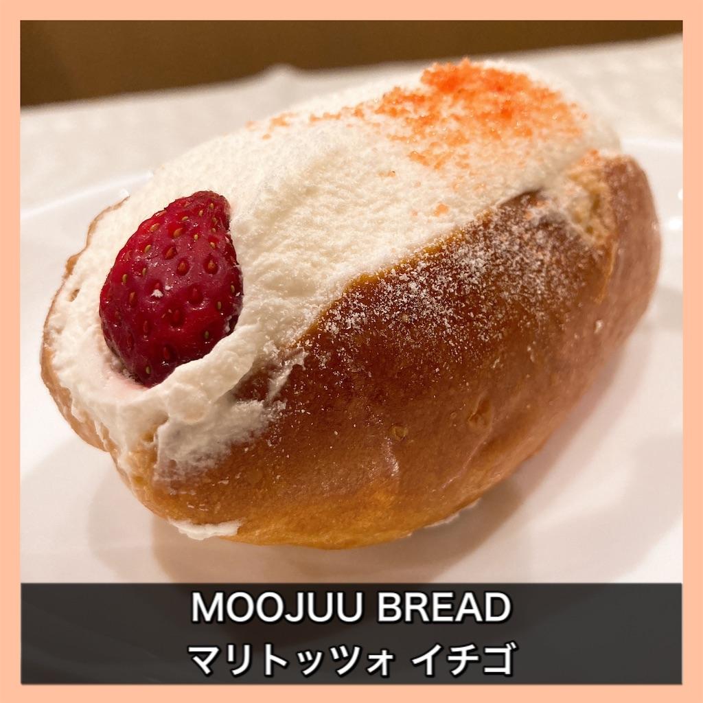 f:id:fusan_no_tabemono_blogs:20210408205453j:image