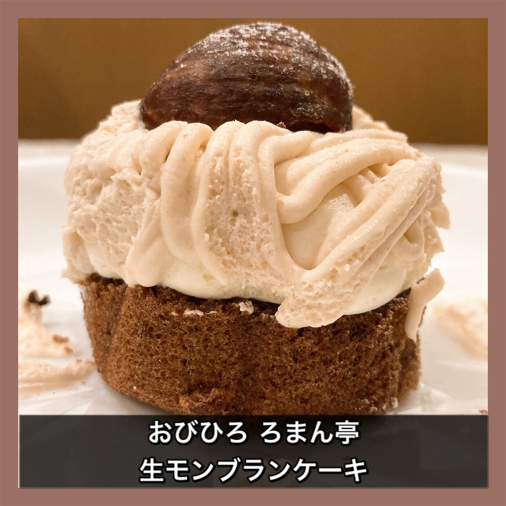 f:id:fusan_no_tabemono_blogs:20210408205809j:image