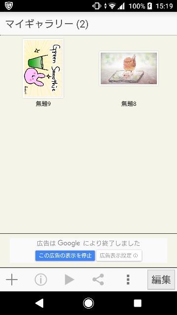 f:id:fusani:20181109164544j:plain