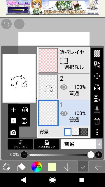 f:id:fusani:20181109164718j:plain