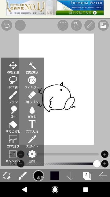 f:id:fusani:20181109164739j:plain