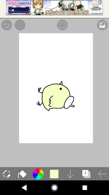 f:id:fusani:20181109164824j:plain